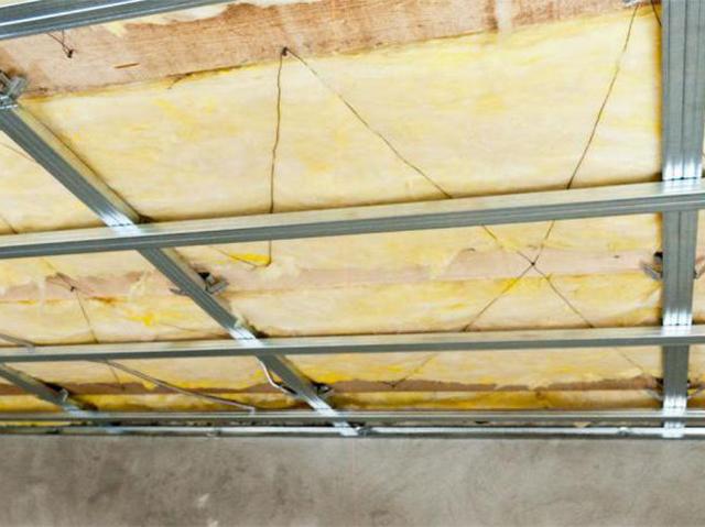 утепление бетонного пола минватой снизу