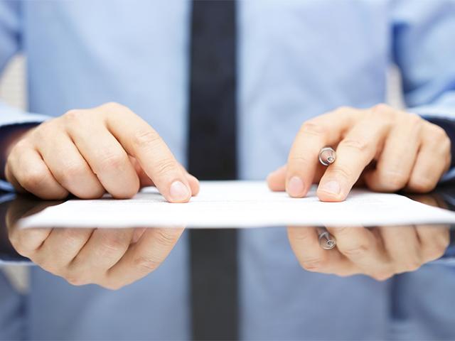 изучение контракта